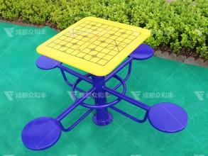 成都室外健身器材棋牌桌Q-19011