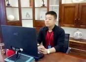 新疆志远景观有限公司