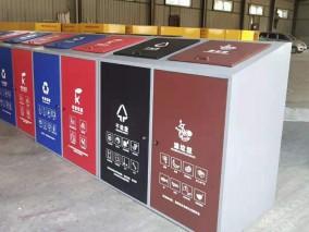 青川县有没有户外分类垃圾桶厂家