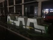 蒲江体育馆外围道路配套设施